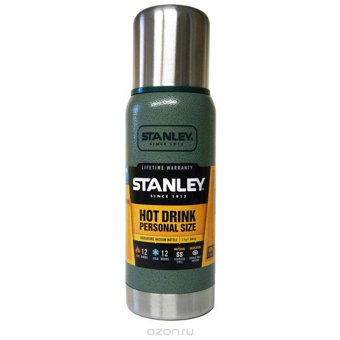 Stanley 0.5L Advanture Vac Flask Hammertone Green As1001563004